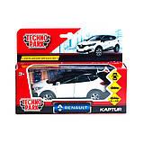 Technopark Автомодель Renault Kaptur бело-черный, SB-18-20-RK2-WB, фото 6