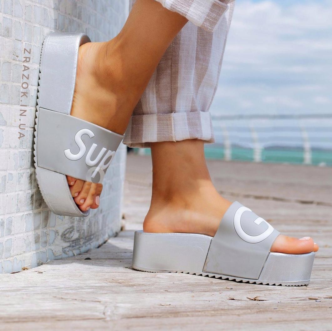 Super Girl серебряные на танкетке Шлепки на платформе тапочки тапки женские пляжные шльопанці срібні