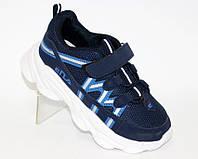 Чёрно-синие кроссовки для мальчиков