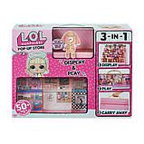 Игровой набор L.O.L. Модный подиум 3-в-1, 552314, фото 2