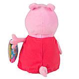 Peppa Мягкая озвученная игрушка - Пеппа с игрушкой, 30 см, 30117, фото 4