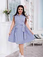 Женское платье под пояс с карманами юбка клёш 42, 44, 46, 48, 50, 52