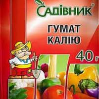 Удобрение Гумат калия 40 г