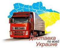 Заказ с сайта  http://detskaya-odegda-optom.prom.ua/