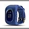Детские умные часы Smart Watch Q50 (черные, темно-синий), фото 8