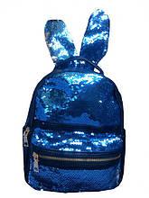 Рюкзак детский с двухсторонними пайетками 046Z