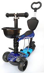 Самокат 5в1 scooter  - детский самокат с родительской ручкой и сиденьем