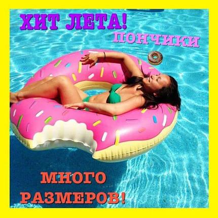 Надувной круг Пончик/все размеры / Круг для плавания и купания/ розовый и шоколадный, фото 2