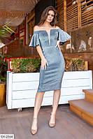 Нарядное женское вечернее платье по колено облегающее из люрекса арт. 1278