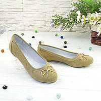 Женские замшевые стильные туфли на низком ходу, цвет бежевый. 38 размер