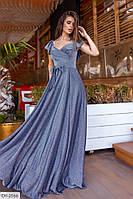 Красивое вечернее женское платье в пол из люрекса с пышной юбкой арт. 1278