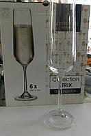 Бокалы для шампанского Сollektion Striks 6 шт