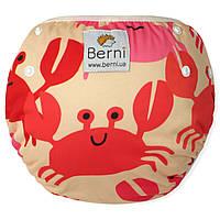 Багаторазові трусики для плавання Berni Berni (3-10 кг)