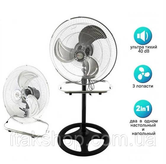 Вентилятор Domotec MS-1622 Industrial 2 в 1 напольный и настольный