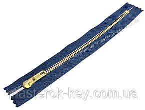 Молния джинсовая Тип 5 18см неразъемная цвет Темно-синий 786 зубья золото