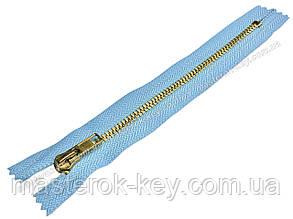 Молния джинсовая Тип 5 18см неразъемная цвет Голубой 749 зубья золото