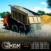 Услуги аренда самосвалов. Перевозка сыпучих грузов, песка, щебня, фото 2