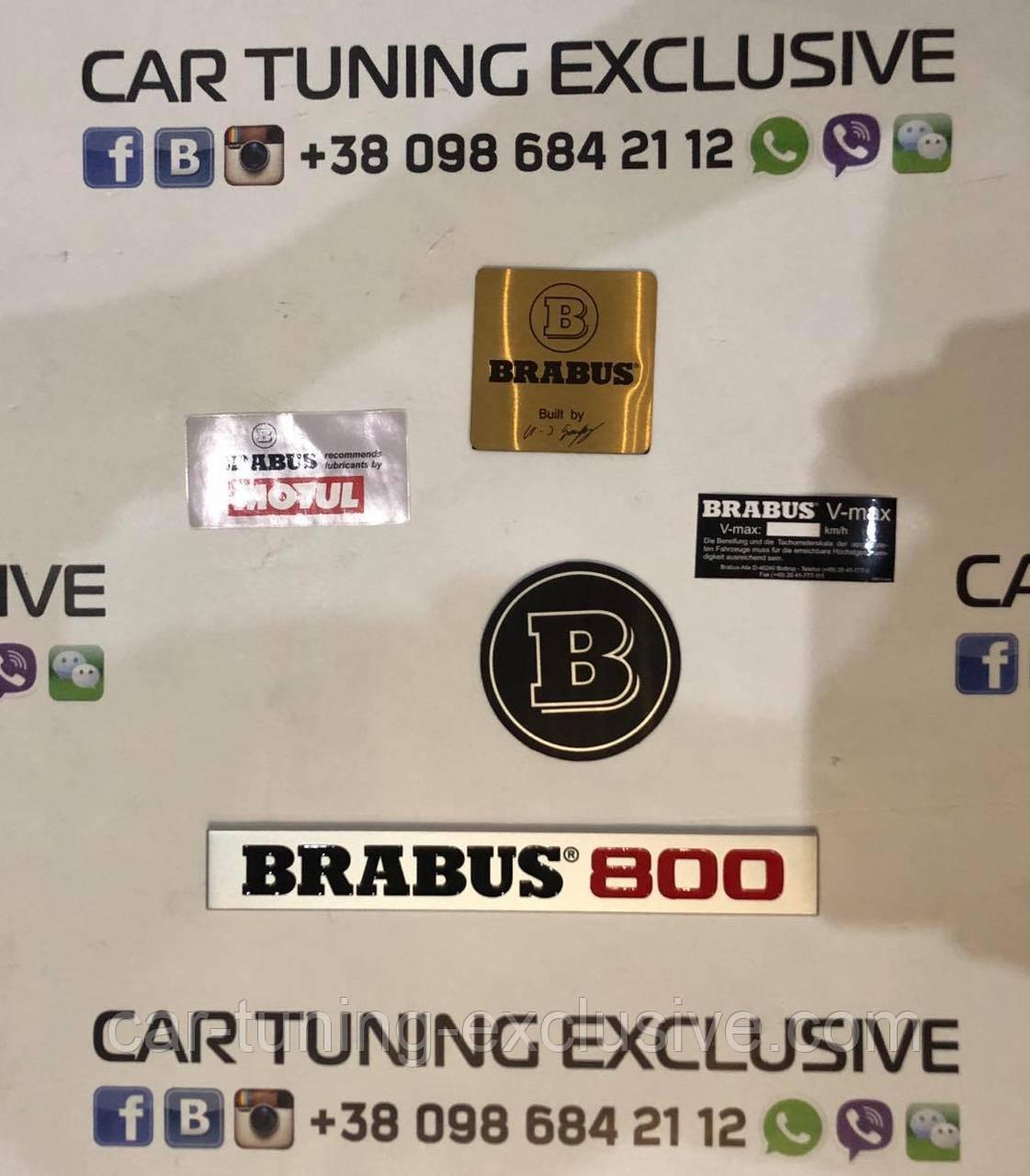 BRABUS set emblem for Mercedes G-class