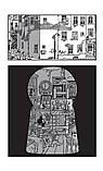 Книга По горячим следам 50 детективных загадок Для детей от 6 лет, фото 3
