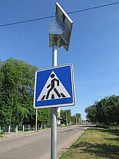 Автономний  дорожній знак «Пішохідний перехід», фото 2