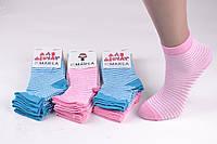 Шкарпетки дитячі Бавовняні на дівчинку 32-35 р, фото 1