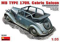 МБ Тип 170V  Кабрио