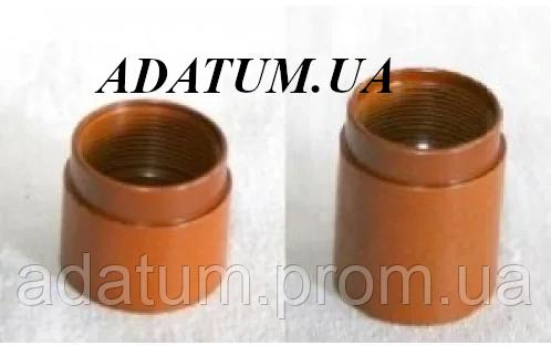 Ізолятор до плазмотрону А101 передній Trafimet