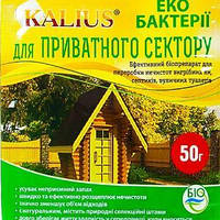 Биодеструктор Калиус 50 г
