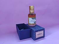 Масло концентрированное парфюмированное Vanilla, 10 мл