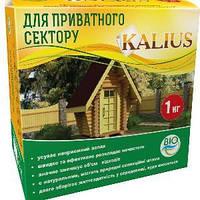 Биодеструктор Калиус 1 кг