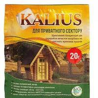 Биодеструктор Калиус 20 г