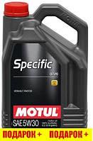 Моторное масло MOTUL Specific 0720 5W-30