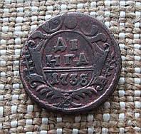 """Старинная монета """"Денга"""" 1738 г. Анна Иоановна"""