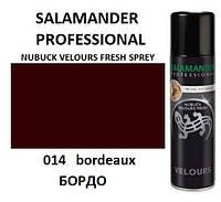 Краска - Аэрозоль SALAMANDER PROFESSIONAL для Замши Нубука Велюра 250 ml цвет: Бордовый (014)