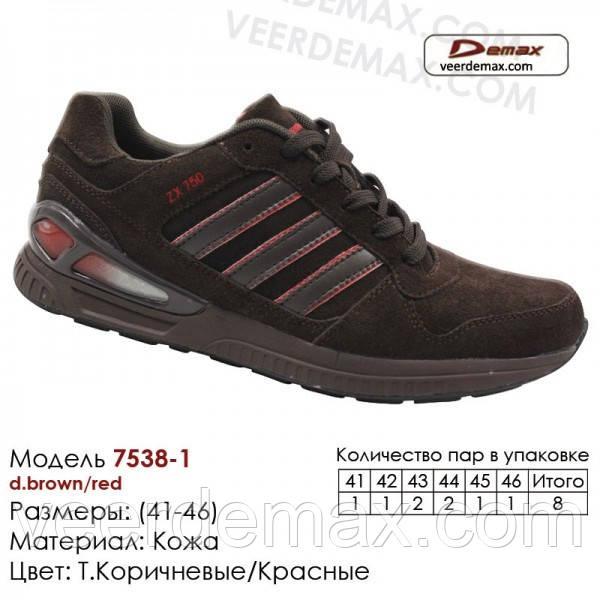 Кроссовки мужские кожаные Veer Demax размеры 41-46
