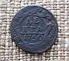 """Старинная монета """"Денга"""" 1750г."""