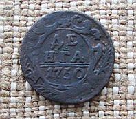 """Старинная монета """"Денга"""" 1750г., фото 1"""