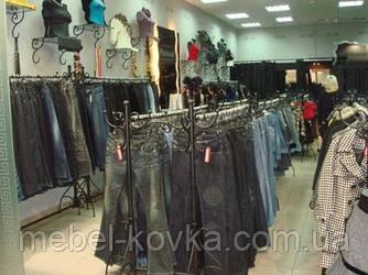 Кованое торговое оборудование для бутика одежды