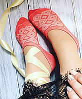 Носки женские короткие сеточка