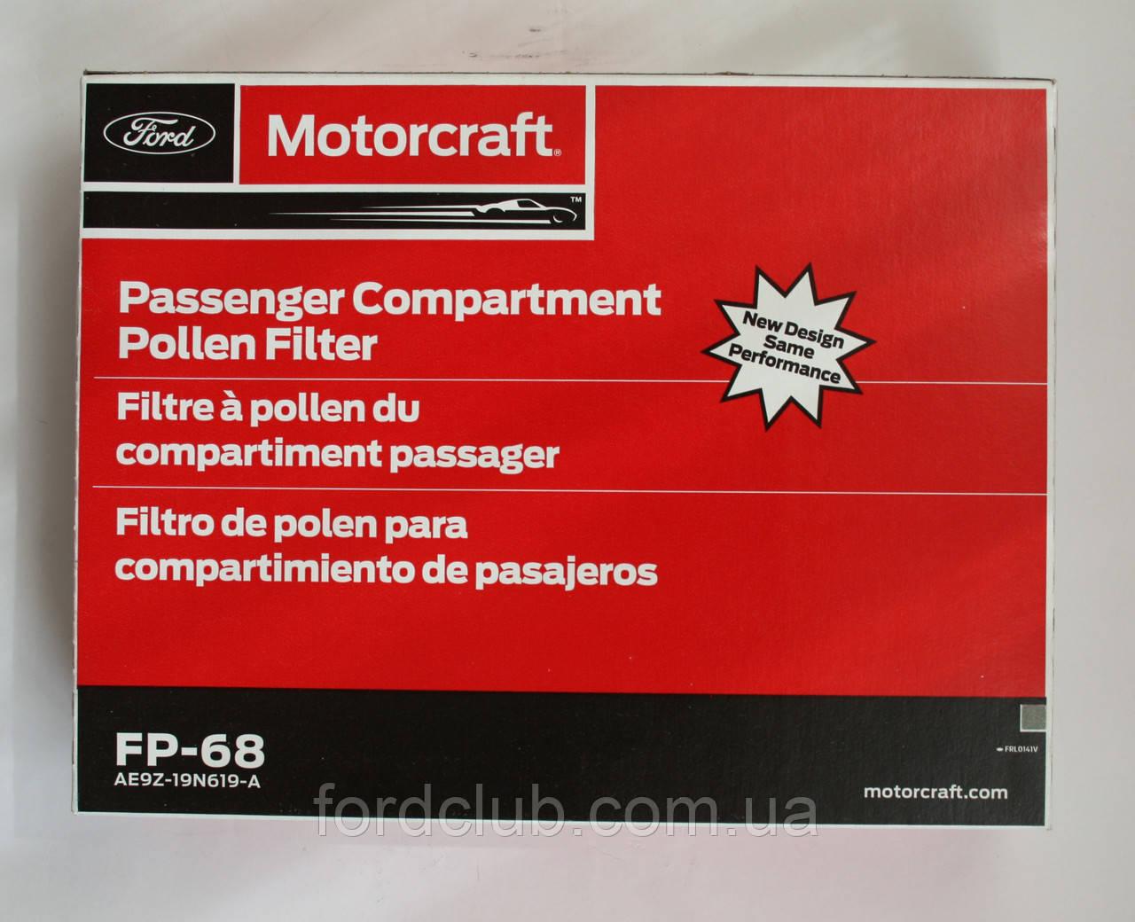 Фильтр салона Ford Explorer USA; MOTORCRAFT FP68