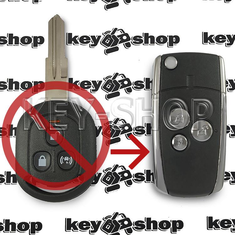 Корпус выкидного ключа для Chevrolet (Шевролет) Lacetti, Aveo 3 - кнопки, лезвие DWO4R, (под переделку)