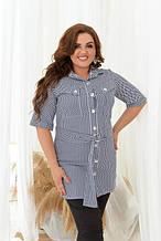 Женские рубашки большого размера