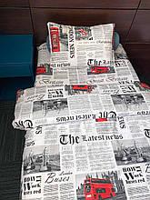 Комплект постельного белья Лондон 1,5 ТМ Прованс