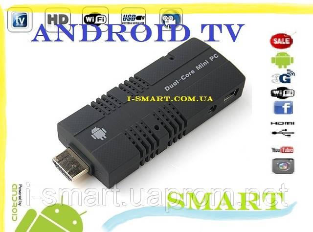 MX - 6 dual core 1.6 Android 4.1 SmartTV MiniPC - черный