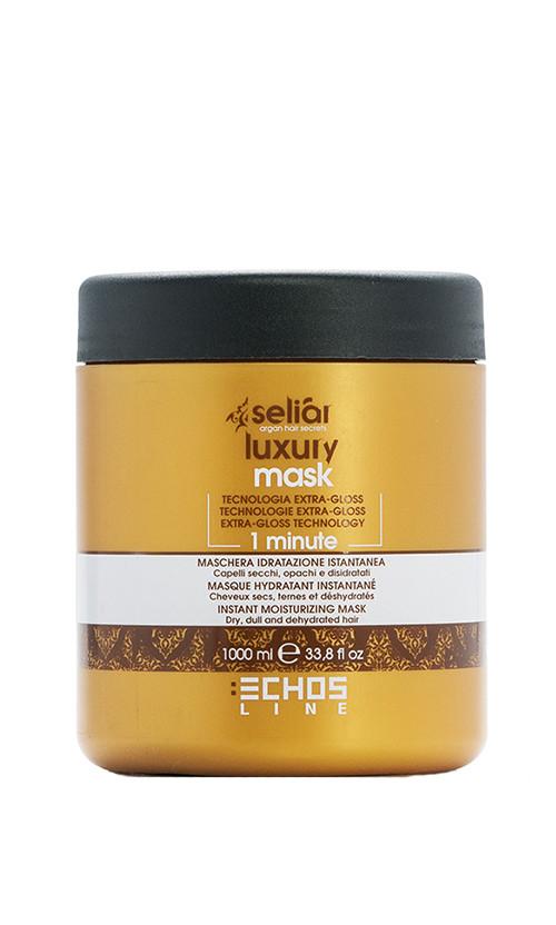 Echos Line Seliar Luxury 15 Аctions Mask Увлажняющая маска для волос
