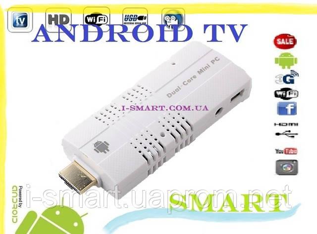 MX - 6 dual core 1.6 Android 4.1 SmartTV MiniPC - белый