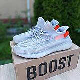 Мужские кроссовки Adidas Yeezy Boost 350 Серые с оранжевым, фото 4