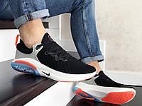 Кроссівки чоловічі в стилі 9332 Nike Joyride Run Flyknit чорно білі із сірим