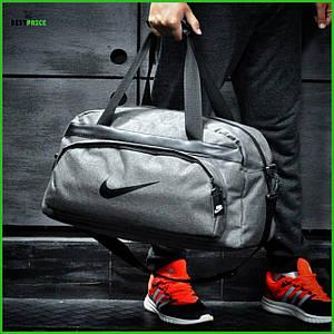Влагостойкая сумка найк, Nike для спортазала и путешествий. Коттон. Светло-серая
