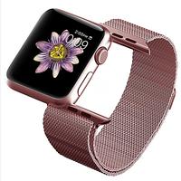 Ремінець BeWatch Міланської петлею для Apple Watch Series 5/4/3/2/1 42mm/44mm + силіконовий чохол Рожево-золотий
